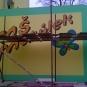 Komerční práce - Fasádní malby v exteriéru